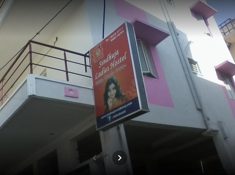 Ace Place Hostel For Ladies: SINDHUJA LADIES HOSTEL