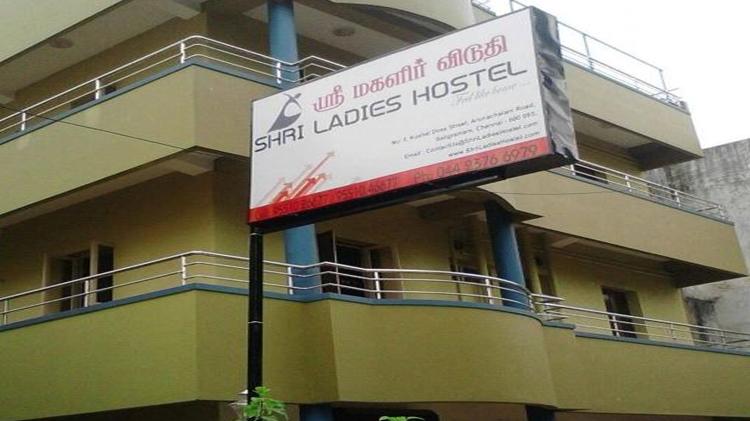Ace Place Hostel For Ladies: Shri Ladies Hostel In Saligramam