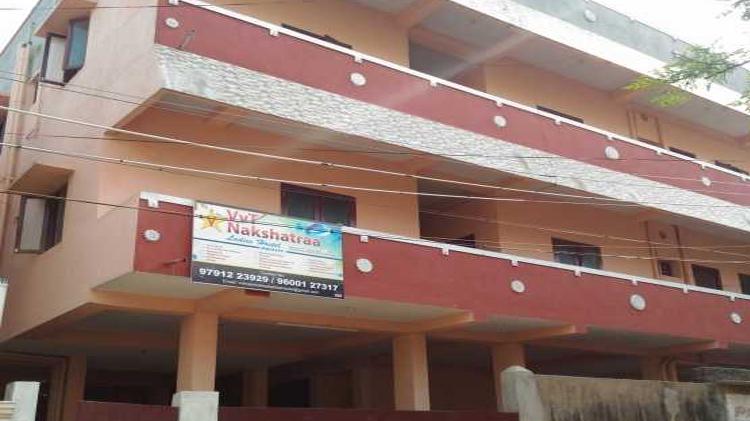 Ace Place Hostel For Ladies: Vvt Nakshatraa Ladies Hostel